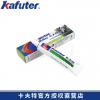 卡夫特K-5211散热硅脂/密封硅脂