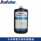 卡夫特K-3701紫外光固化胶/UV胶/无影胶