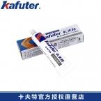 卡夫特K-5705透明RTV灌封绝缘硅橡胶