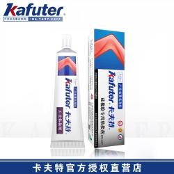 卡夫特硅橡胶专用粘接剂