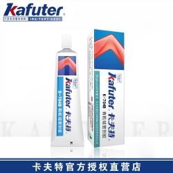 卡夫特K-704B硅橡胶