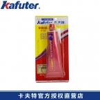 卡夫特K-588耐高温红胶