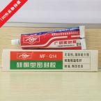 广研MF-G14硅酮型密封胶