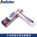 卡夫特K-5928硅橡胶