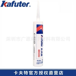 卡夫特K-5203导热胶 300ml 白色