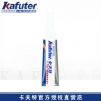 卡夫特K-0567管路螺纹密封厌氧胶
