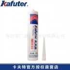 卡夫特K-5699平面密封RTV硅橡胶