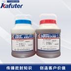 卡夫特K-9103T耐温型环氧AB胶