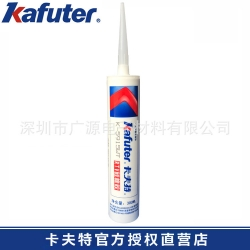 卡夫特K-5915WT阻燃密封硅胶
