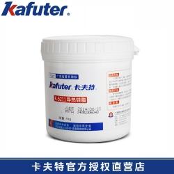 卡夫特K-5211导热硅脂 1KG
