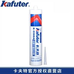 卡夫特K-5588A硅酮平面密封胶