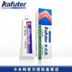 卡夫特K-201G绿胶 塑料螺丝胶