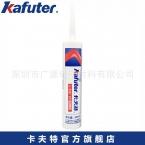 卡夫特K-5587 RTV硅橡胶