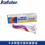 卡夫特K-1668黄胶