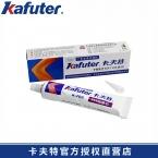 卡夫特K-705 透明RTV硅橡胶