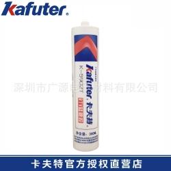 卡夫特K-5902T单组份有机硅灌封密封胶