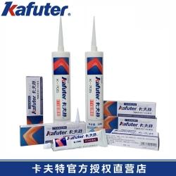 卡夫特K-705透明硅橡胶 300ml
