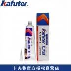 卡夫特K-5904B 单组份有机硅胶
