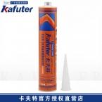 卡夫特K-5930W多用途聚氨酯钣金密封胶