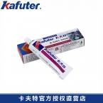 卡夫特K-5203导热硅胶