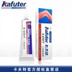 卡夫特K-5707T有机硅粘接密封胶