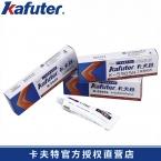 卡夫特K-5905L 有机硅密封胶