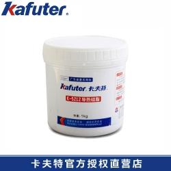 卡夫特K-5212导热硅脂