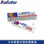 卡夫特K-703rtv硅橡胶/密封胶
