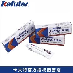 卡夫特K-5905 有机硅密封胶