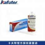 卡夫特K-9301环氧AB胶结构胶