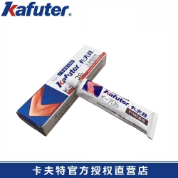 卡夫特K-706硅胶