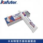 卡夫特K-5205导热硅胶