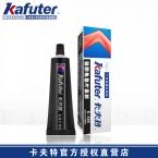 卡夫特K-586硅酮免垫片黑胶