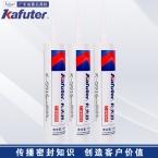 卡夫特K-5916阻燃白胶
