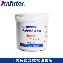 卡夫特K-5215导热硅脂 导热系数4.0