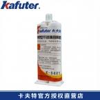 卡夫特K-8485丙烯酸酯AB胶