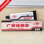 广研G586硅酮密封胶
