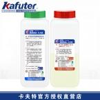 卡夫特K-9761透明环氧树脂AB胶
