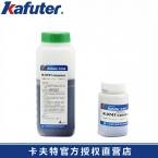 卡夫特K-9741环氧树脂灌封胶