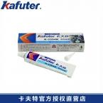 卡夫特导热硅胶K-5204K/导热系数1.6/白色/80g