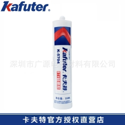 卡夫特K-5704硅橡胶 300ml