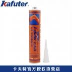 卡夫特钣金胶 多用途聚氨酯密封胶