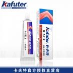 卡夫特K-5912室温硫化硅橡胶