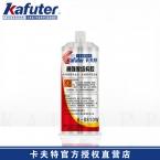 卡夫特K-8810W陶瓷粘接剂