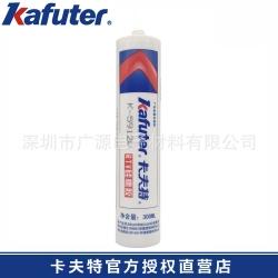 卡夫特K-5912W白色RTV硅橡胶