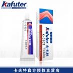 卡夫特K-5903 有机硅胶黏剂