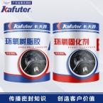 卡夫特K-960环氧树脂胶