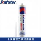 卡夫特K-704B硅橡胶 300ml