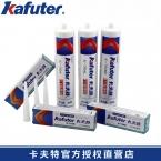卡夫特K-704L硅橡胶