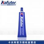 卡夫特K-587硅酮免垫片蓝胶